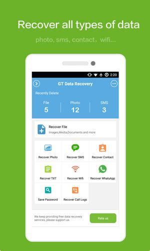 Mobikin android recovery — mobikin doctor for android is
